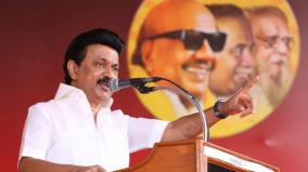 dmk-becoming-strongest-party-in-parliament