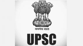 upsc-invites-applications-from-women-candidates-for-nda-exam