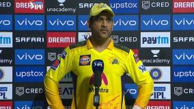 our-players-have-understood-their-roles-and-responsibilities-dhoni-on-turnaround
