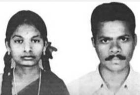 convicts-should-not-escape-on-kannaki-murugesan-genocide-appeal-vizika-insists
