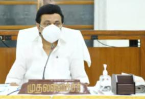 upsc-the-number-of-selectors-from-tamil-nadu-should-be-increased-chief-minister-stalin-s-request