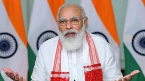pm-expresses-happiness-over-puratchi-thalaivar-dr-m-g-ramachandran-central-railway-station
