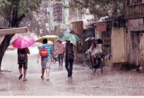 chance-of-a-storm-in-the-bay-of-bengal-heavy-rain-with-thunder-and-lightning-in-9-districts-meteorological-center-warning