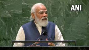 pm-narendra-modi-addresses-the-76th-session-of-the-united-nations-general-assembly