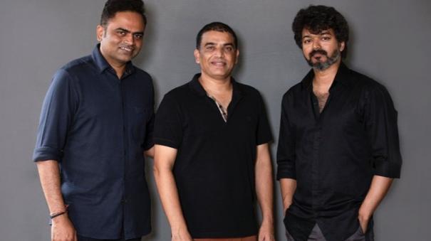 vijay-66-update-vamsi-to-direct-the-film-66