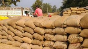 online-booking-facility-without-the-need-to-wait-at-paddy-purchasing-centers