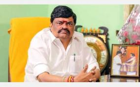 case-against-rajendra-balaji-and-14-others