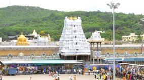 sarva-dharshan-tickets-in-tirupathi
