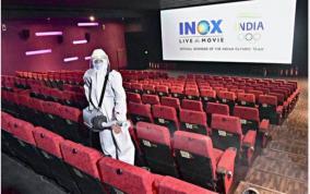 cinemas-allowed-to-operate-at-full-capacity-in-karnataka