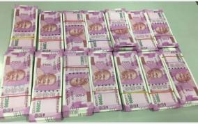 income-tax-department-raid-in-chennai