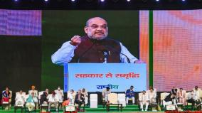 new-policy-on-cooperatives-soon-says-amit-shah