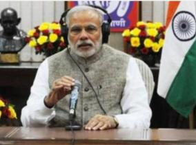 pm-modi-lauds-team-of-differently-abled-people-for-hoisting-flag-at-siachen