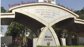 jipmer-hospital