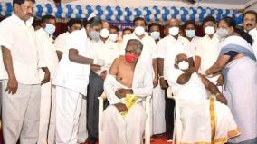 radiotherapy-unit-of-trichy-mahatma-gandhi-memorial-government-hospital-will-be-started-soon