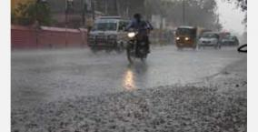 heavy-rain-with-thunder-and-lightning-in-7-districts-of-tamil-nadu