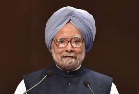 fearless-brilliant-much-to-learn-from-him-rahul-gandhi-hails-ex-pm-manmohan-on-birthday