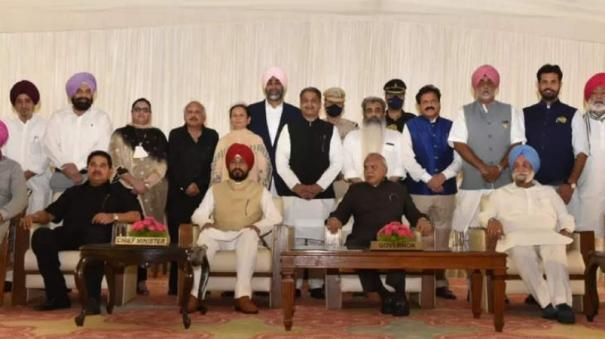 punjab-new-chief-minister-gets-his-pick-in-expanded-cabinet