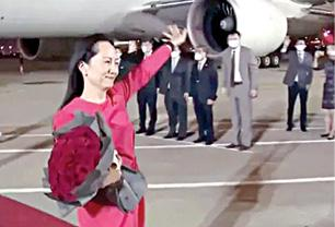 huawei-meng-wanzhou-arrives-in-china-ending-3-years-of-us-extradition-fight