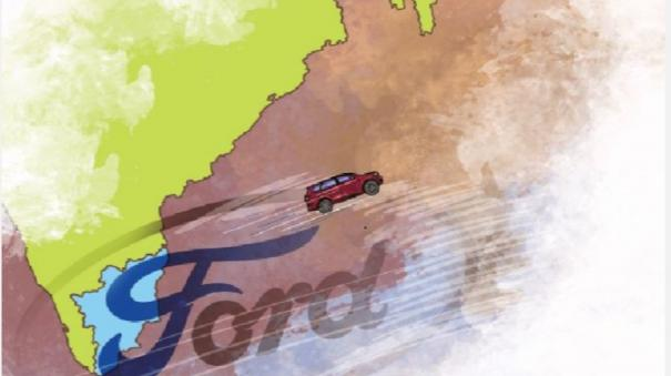 ford-exit-from-india