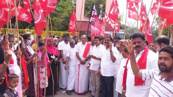 Train Strike on behalf of Trade Unions and Farmers Federation in Hosur: 350 arrested including 80 women