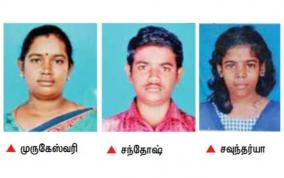 3-members-of-samy-family-suicide