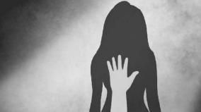 iaf-women-officer-abused-by-colleague