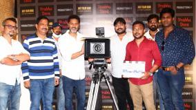 prabhu-deva-new-movie-announced