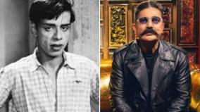 kamal-press-release-for-nagesh-death-anniversary
