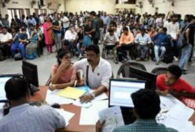 the-engineering-general-counselling-began-place-for-everyone-who-applied