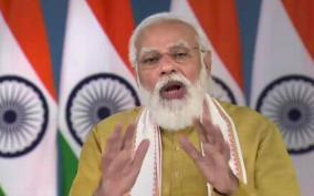 pm-modi-launches-ayushman-bharat-digital-mission