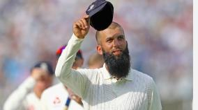 moeen-ali-to-retire-from-test-cricket-reports