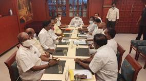 bjp-aiadmk-target-for-puthuvai-municipality-constituency-allocation-meeting-postponed-due-to-unresolved-issues