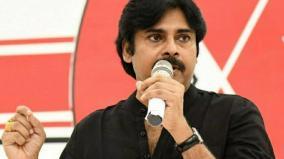 pawan-kalyan-furious-speech-at-republic-movie-prerelease-event