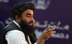 taliban-claims-they-will-be-soon-be-recognised-by-the-world
