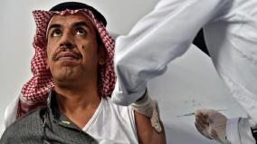 saudi-arabia-will-provide-a-third-booster-covid-19-vaccine-dose-for-those-over-60-years-old