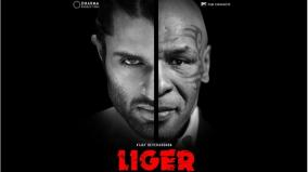 mike-tyson-to-star-in-liger