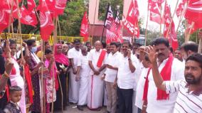 train-strike-on-behalf-of-trade-unions-and-farmers-federation-in-hosur-350-arrested-including-80-women