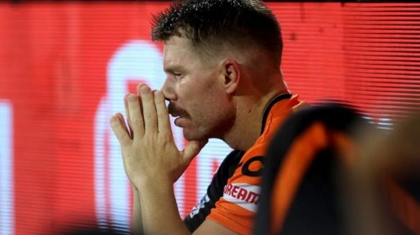 ipl-2021-warner-unlikely-to-play-remaining-games-for-srh