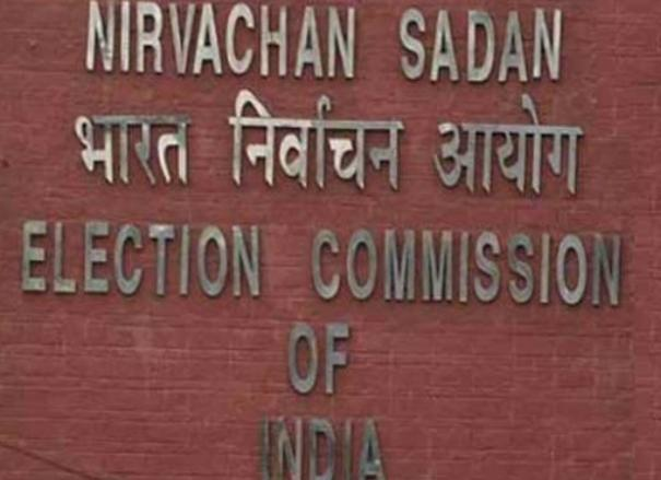 bypolls-to-three-ls-30-assembly-seats-on-oct-30-ec