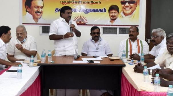 pudhuchery-dmk-to-decide-on-seat-sharing-in-local-body-elections