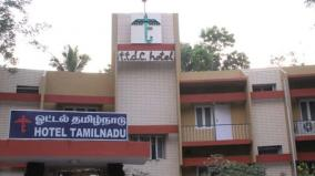 tamil-nadu-hotels-to-be-upgraded-tourism-minister-mathivendan