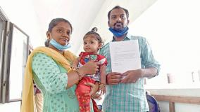parents-seeking-help-from-cm-for-rare-disease-of-the-child