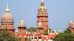 madras-high-court-rejects-plea-of-pmk-against-compensating-mtc-for-losses