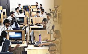 india-position-in-the-digital-economy