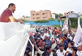 kamal-haasan-local-election-campaign