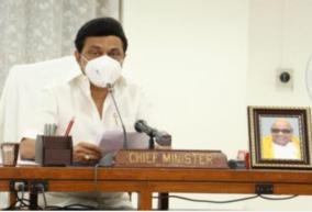 northeast-monsoon-precautionary-measures-chief-minister-s-inspection-in-north-chennai-areas