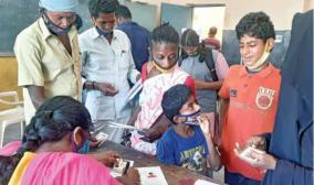 special-card-for-physically-abled-persons