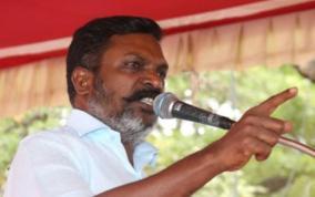 thirumavalavan-condemns-tn-police
