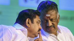 admk-complains-in-state-election-commission-about-voter-list