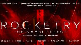rocketry-release-date-announced